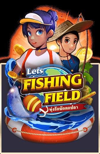 ทุ่งรักนักตกปลา ambbet - pd99club